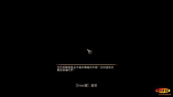 《生化奇兵3:无限》