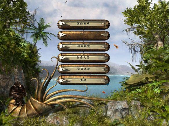 《重返神秘岛》