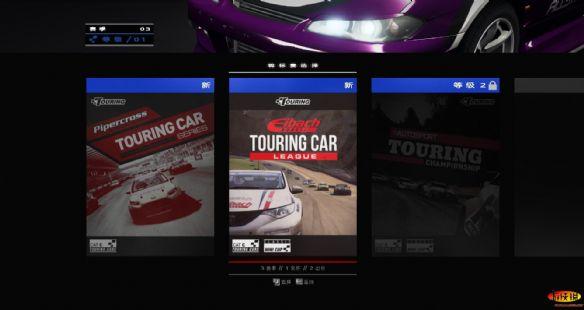 《超级房车赛:赛车运动》
