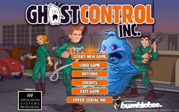 《幽灵控制公司》