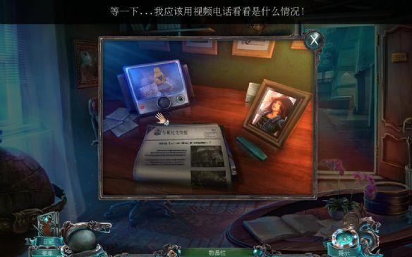 《深海噩梦2:海妖的呼唤收藏版》