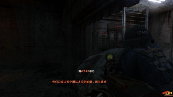 《地铁2033:回归》
