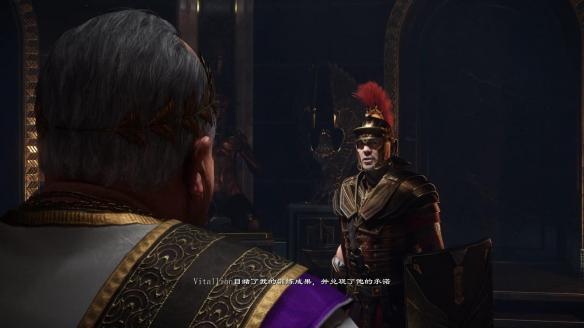 《Ryse:罗马之子》