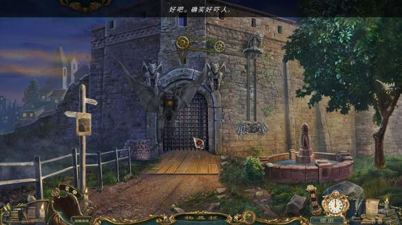 《幽灵传说5:石访客》