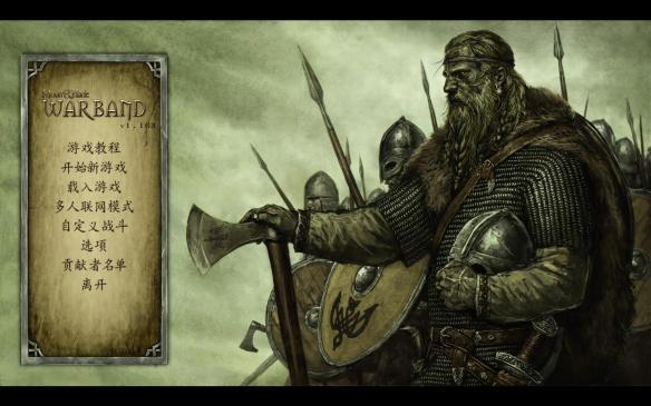 《骑马与砍杀1.158:战团》