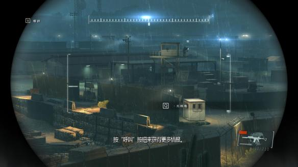 《合金装备5:原爆点》