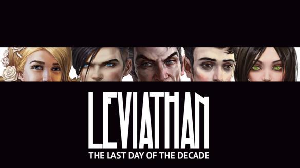 《巨兽:十年末日》
