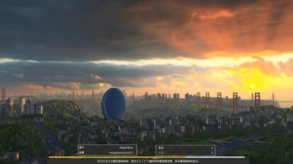 《超大城市》