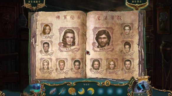 《幽灵传说6:邪恶的愿望》