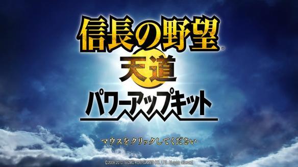 《信长之野望13天道》