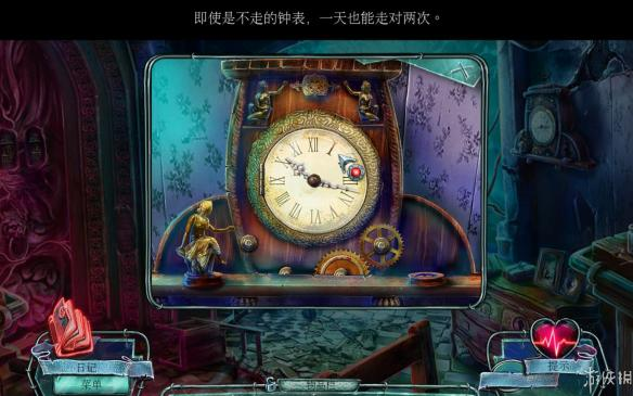 《精神圈套:爱丽丝之旅》