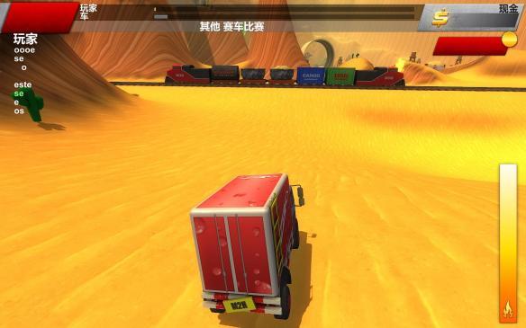 《崩溃卡车2》