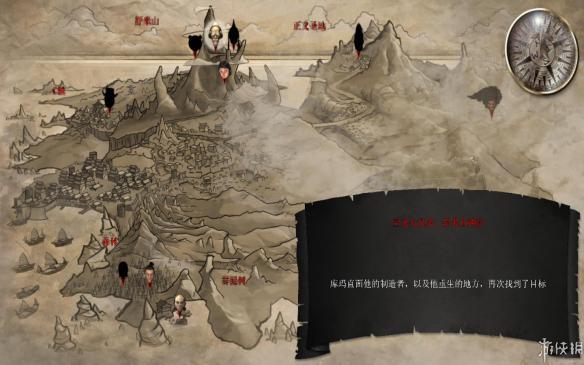 《爆炸头武士2:库玛复仇》