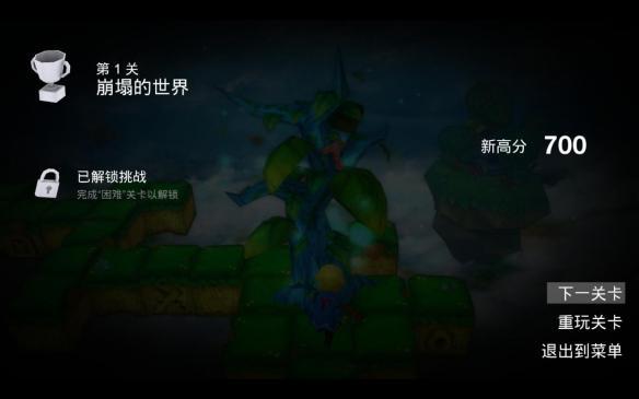 《全能树:最后的梦想家》