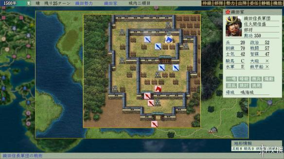 《信长之野望6:天翔记威力加强版HD版》
