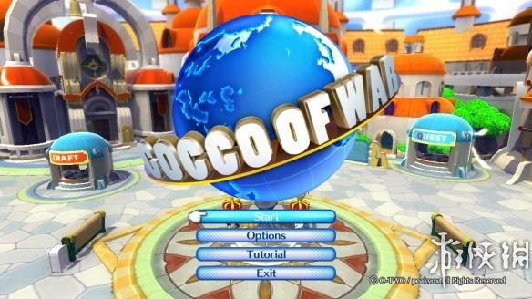 《GOCCO之战》