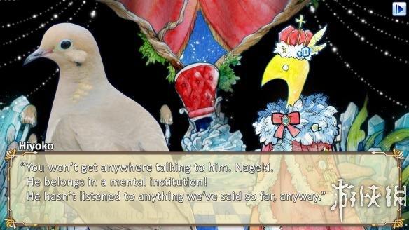 《帅鸽男友:假日之星》