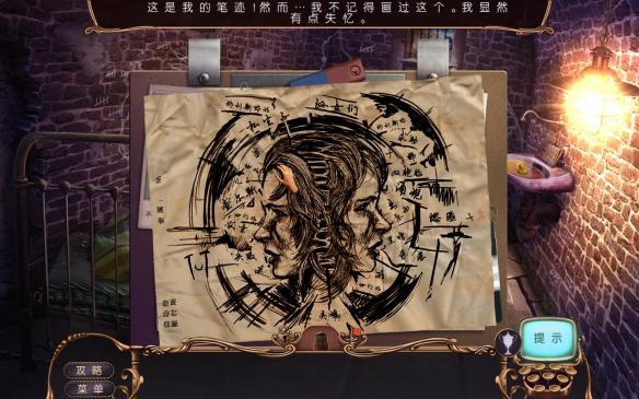 《神秘案件档案:解锁乌鸦庄园》