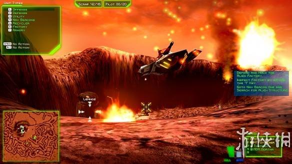 《战争地带98:重制版》