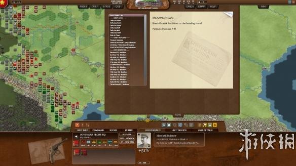 《决定性战役:巴巴罗萨》