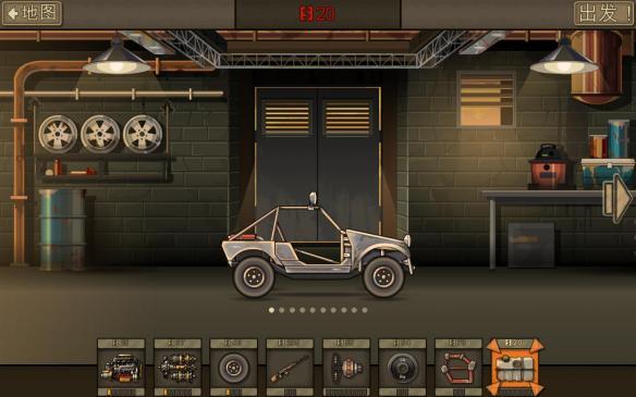 《死亡战车2》