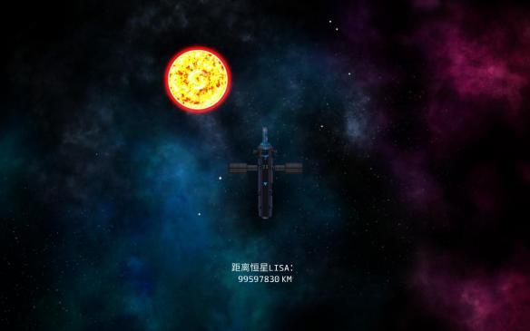《OPUS:地球计划》