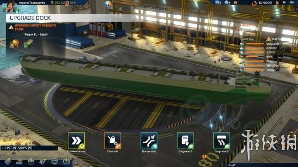 《跨洋2:竞争对手》