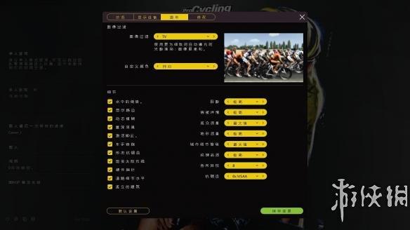 《职业自行车队经理2016》