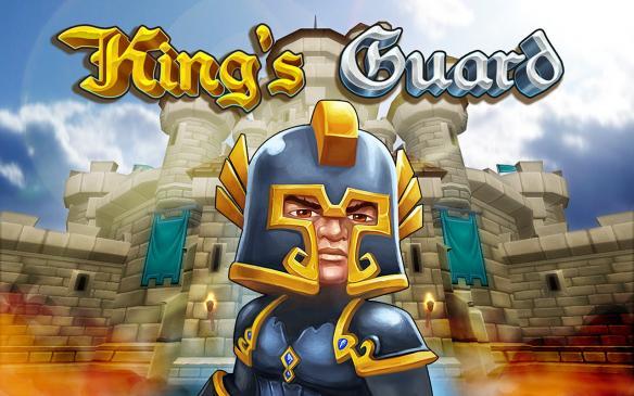 《国王守卫》