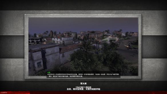 《战争之人起源:突击小队2》
