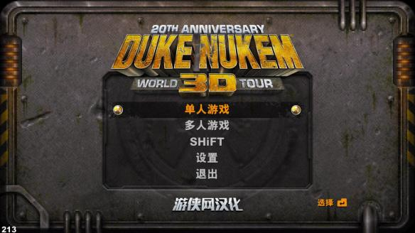 《毁灭公爵3D:20周年世界旅程》