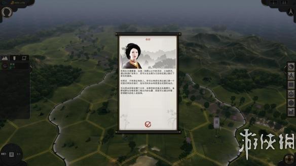 《东方帝国》