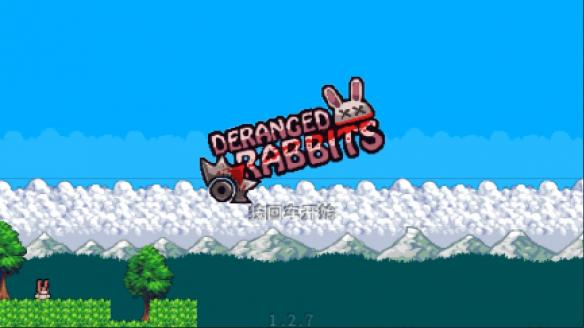 《疯狂的兔子》