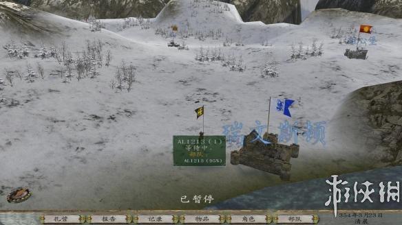 《骑马与砍杀1.158:战团-潘德的预言G3.25》