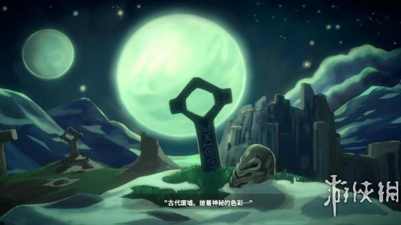 《魔法季节:沉睡的大地》