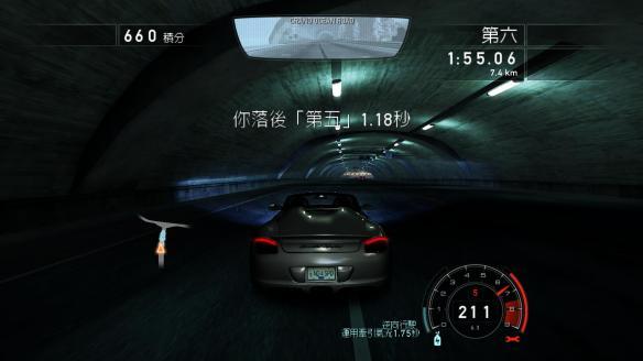 《极品飞车14:热力追踪3》