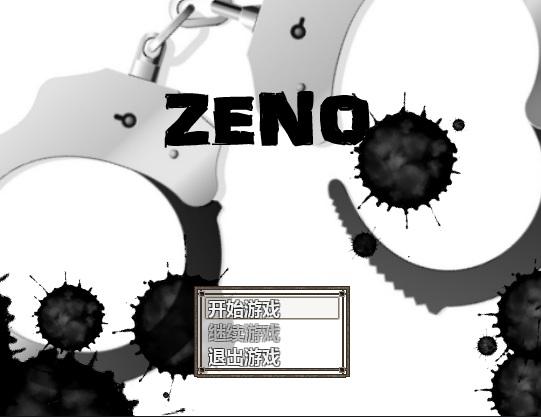 《ZENO》