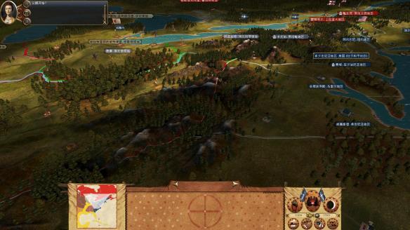 《帝国:全面战争》