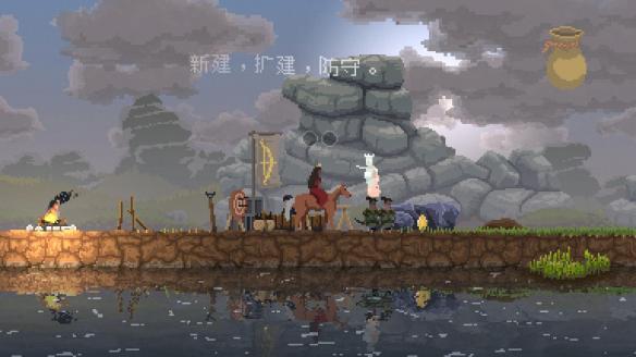 《王国:新大陆》