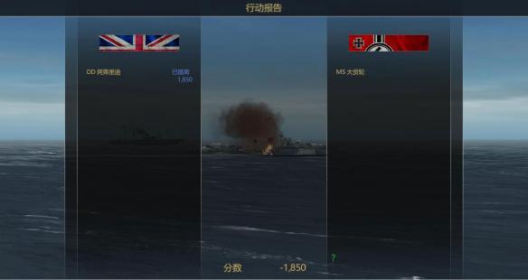 《大西洋舰队》