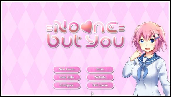 《只你一人》