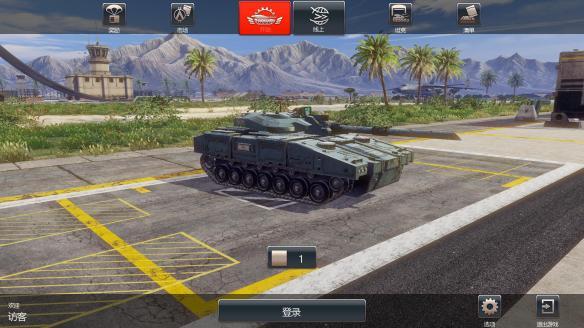 《无限坦克》