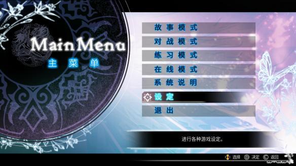 《光明格斗:刀锋对决EX》