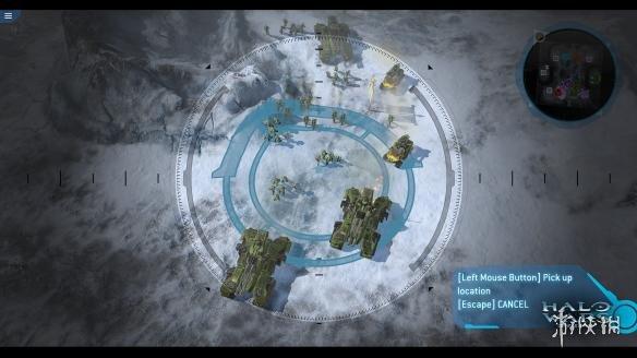 《光环战争:终极版》