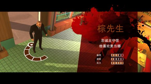 《落水狗:血战日》