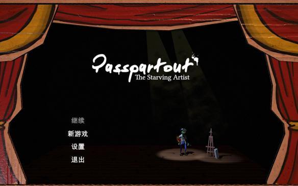 《Passpartout:饥饿派画家》