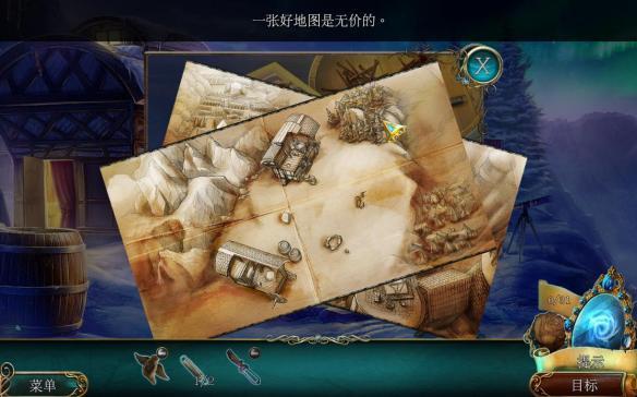 《丢失的魔典2:神秘碎片》
