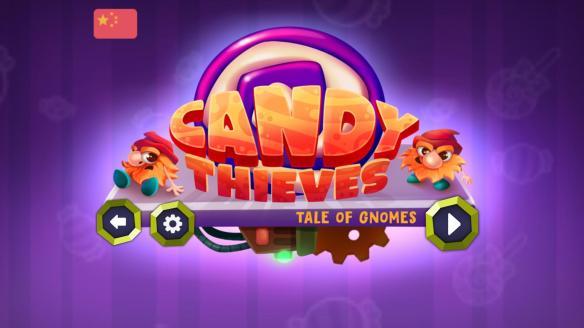 《糖果大盗:小矮人的故事》