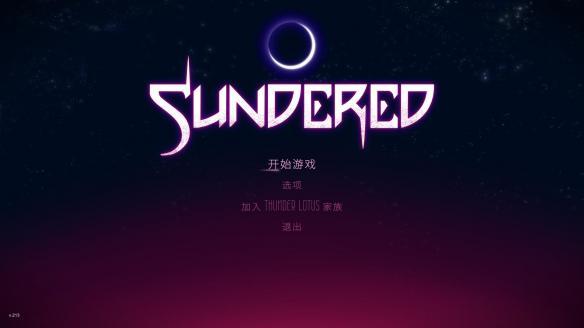 《Sundered》