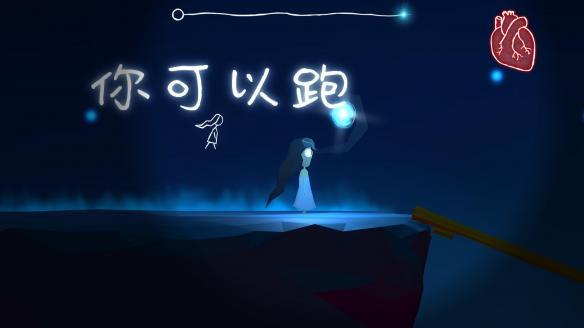 《塞尔玛和小精灵》